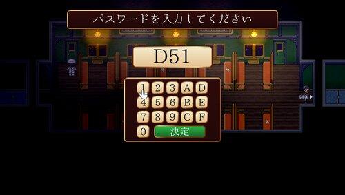 冥列車で行こう Game Screen Shot3