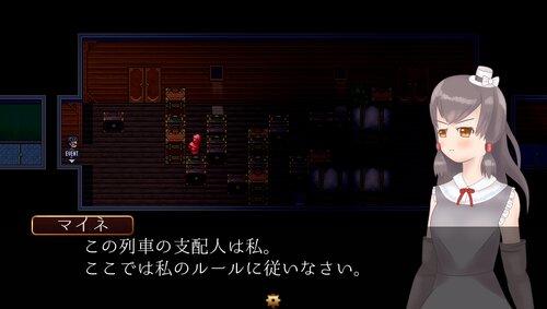 冥列車で行こう Game Screen Shot4