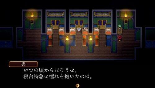 冥列車で行こう Game Screen Shot5