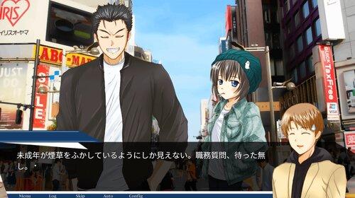 風待ち人 夢追い人 Game Screen Shot2