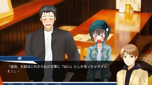 風待ち人 夢追い人 Game Screen Shot3
