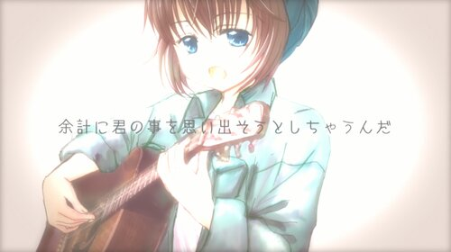 風待ち人 夢追い人 Game Screen Shot4