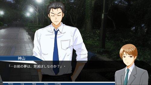 風待ち人 夢追い人 Game Screen Shot5