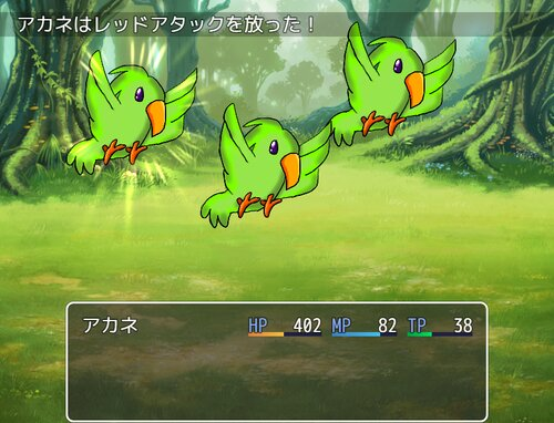 少女たちが大事な玉を求めて・・・ Game Screen Shot3