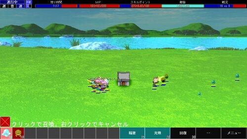 リムルの光 ゼロ Game Screen Shot1