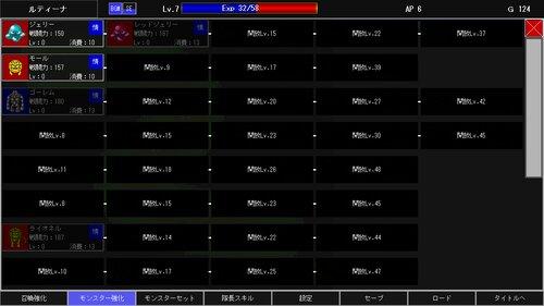 リムルの光 ゼロ Game Screen Shot3
