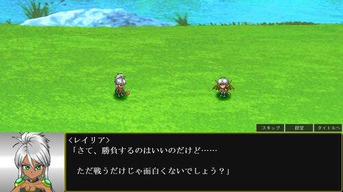 リムルの光 ゼロ Game Screen Shot4