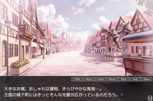 エルシェの少年 Game Screen Shot2
