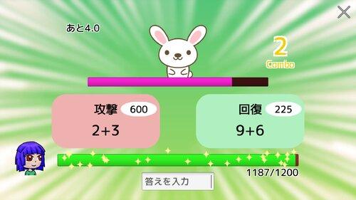 暗算アドベンチャー Game Screen Shot3