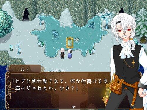 箱庭の眠り Episode3 Game Screen Shot3