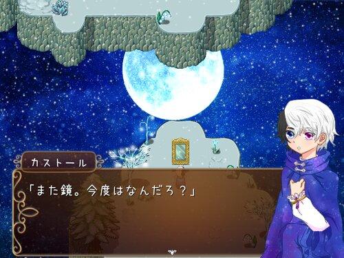 箱庭の眠り Episode3 Game Screen Shot4