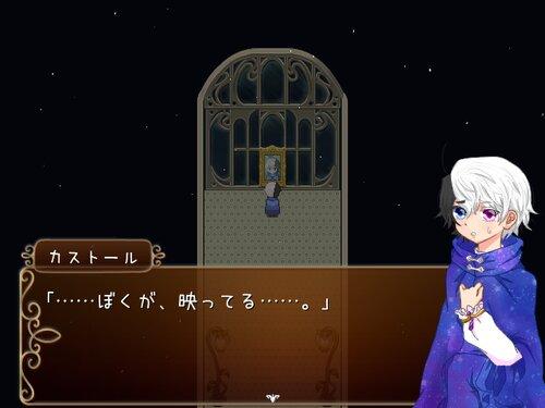 箱庭の眠り Episode3 Game Screen Shot5
