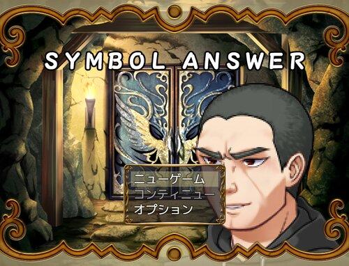 SYMBOL ANSWER Game Screen Shot