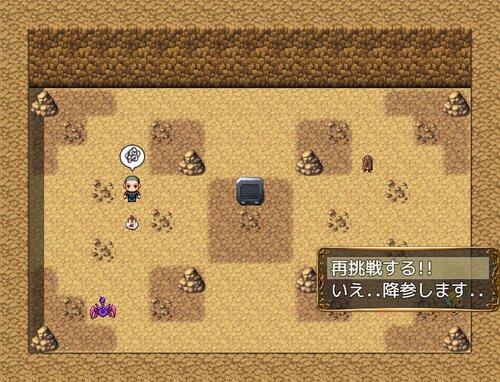 SYMBOL ANSWER Game Screen Shot3