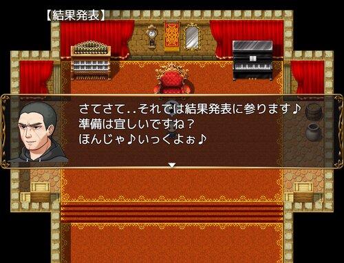 SYMBOL ANSWER Game Screen Shot5