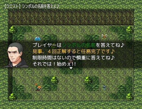 SYMBOL ANSWER Game Screen Shots