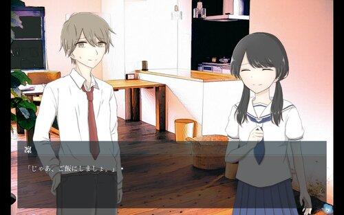 君と二人で歩くことが Game Screen Shot1