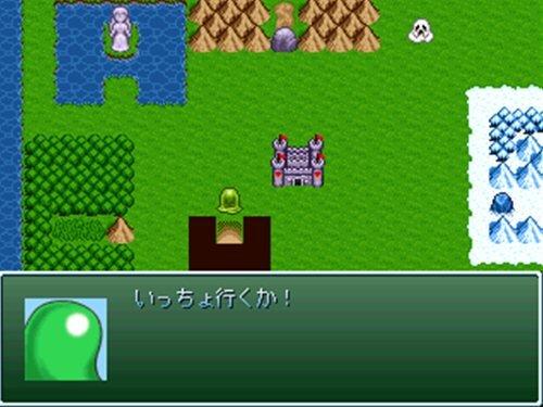 魔物の逆襲2 Game Screen Shot1