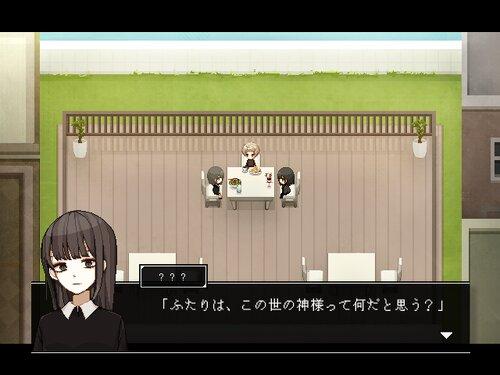 神話解体論 Game Screen Shot