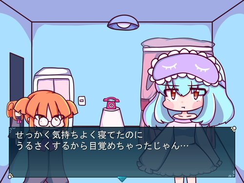 アン王女の脱出大作戦!2 Game Screen Shot2