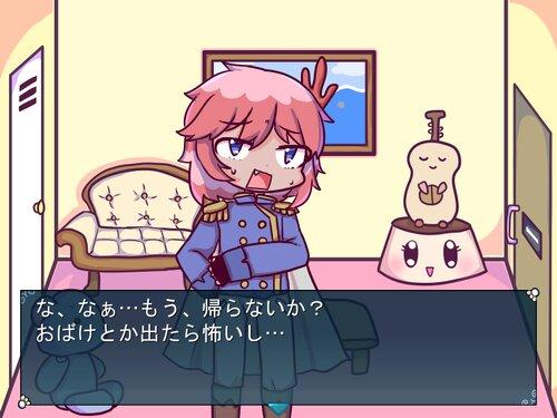 アン王女の脱出大作戦!2 Game Screen Shot3