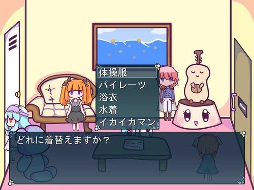 アン王女の脱出大作戦!2 Game Screen Shot4