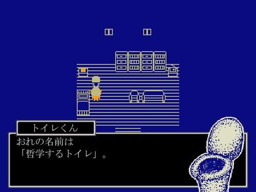 夜の流刑地 Game Screen Shot2