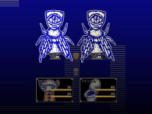夜の流刑地 Game Screen Shot4