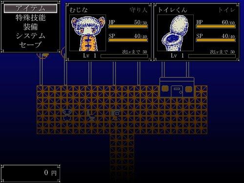 夜の流刑地 Game Screen Shot5