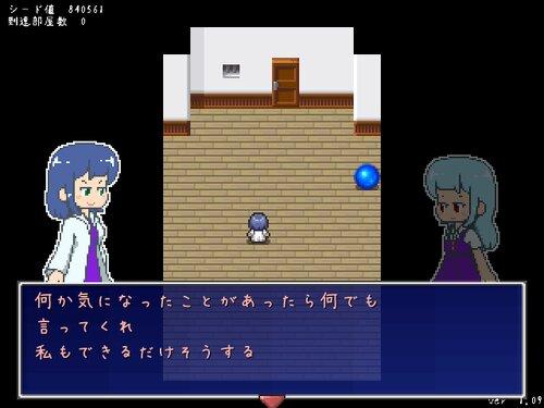 時の掛け橋 Game Screen Shot