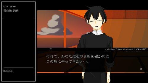 タナトスに沈む Game Screen Shot4