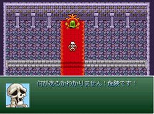 魔物の逆襲2 Game Screen Shots