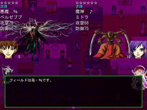 妖魔ハンター~聖魔対戦 Game Screen Shot1