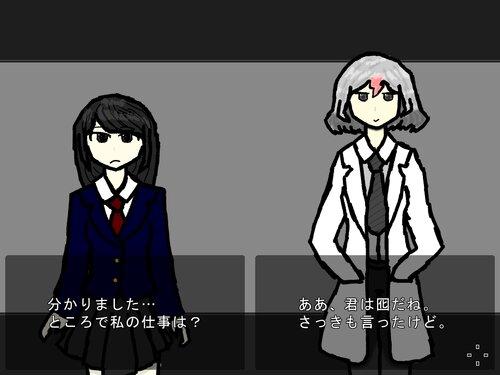フォギー・ザ・サスピシャス Game Screen Shot3