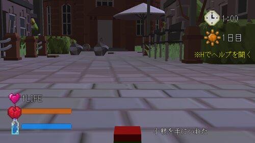 逃げ暮らしの弱ムッシー<α版> Game Screen Shot2