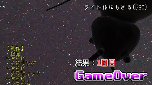 逃げ暮らしの弱ムッシー<α版> Game Screen Shot5