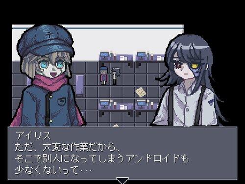 L0ST M@IL Game Screen Shot1