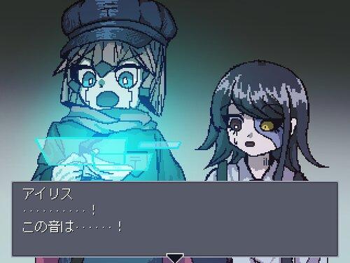 L0ST M@IL Game Screen Shot3