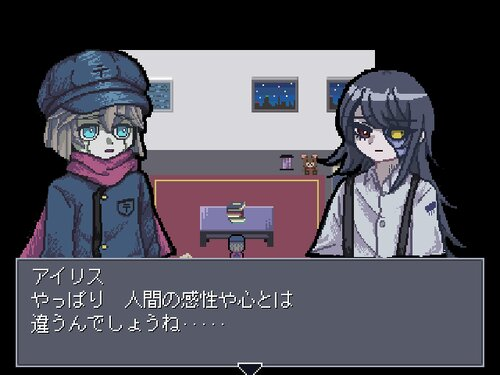L0ST M@IL Game Screen Shot4