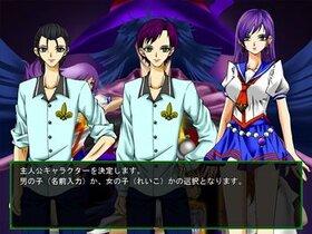 妖魔ハンター~聖魔対戦 Game Screen Shot3