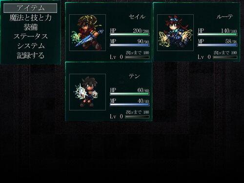 異の時の城塞と封印の魔竜 Game Screen Shot2