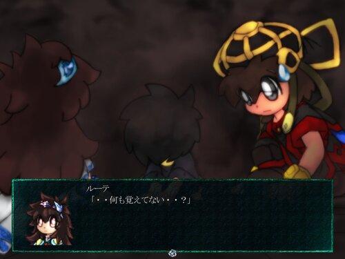 異の時の城塞と封印の魔竜 Game Screen Shot3