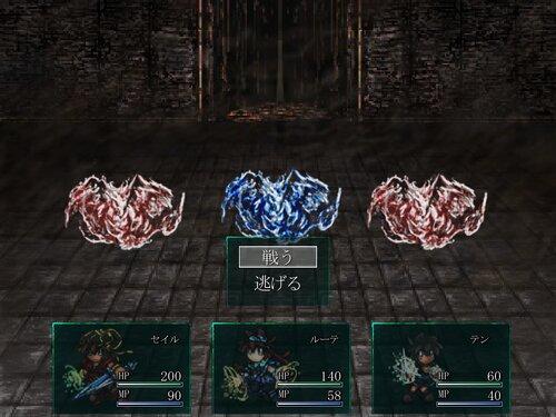 異の時の城塞と封印の魔竜 Game Screen Shot5
