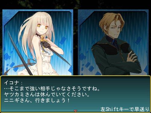 カグツチ探訪記 Game Screen Shot1