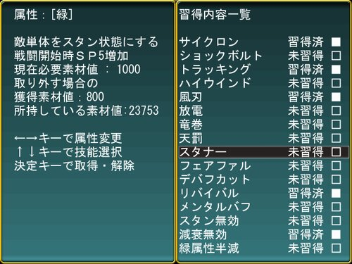 カグツチ探訪記 Game Screen Shot3