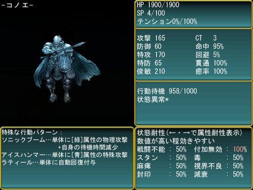 カグツチ探訪記 Game Screen Shot5