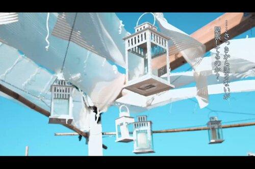 Sea glass(シーグラス) Game Screen Shot2