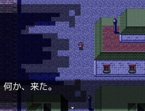 はかり知らず Game Screen Shot3