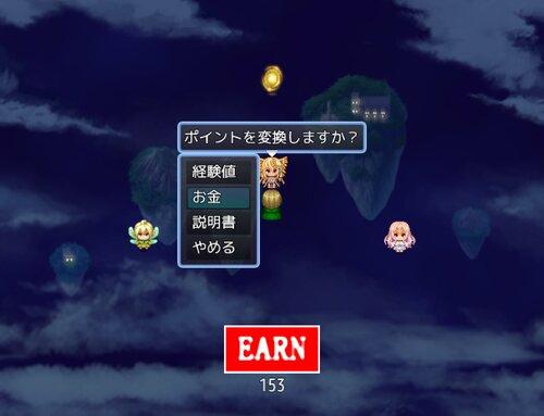はかり知らず Game Screen Shot5