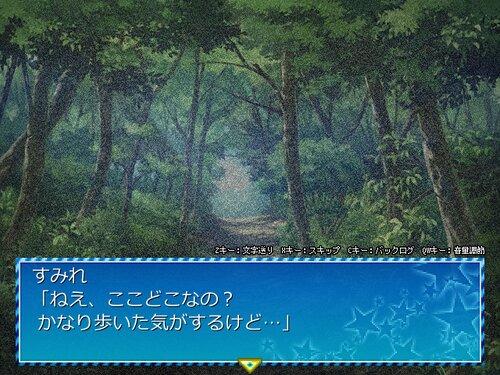 空想兄弟 ~The Dream Brothers~ Game Screen Shot2